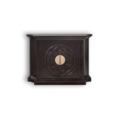 Mulan Cabinet